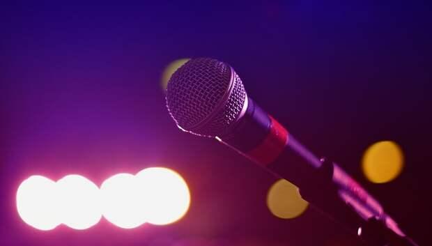 В Подмосковье для пациентов и сотрудников медучреждений организуют концерты в День России