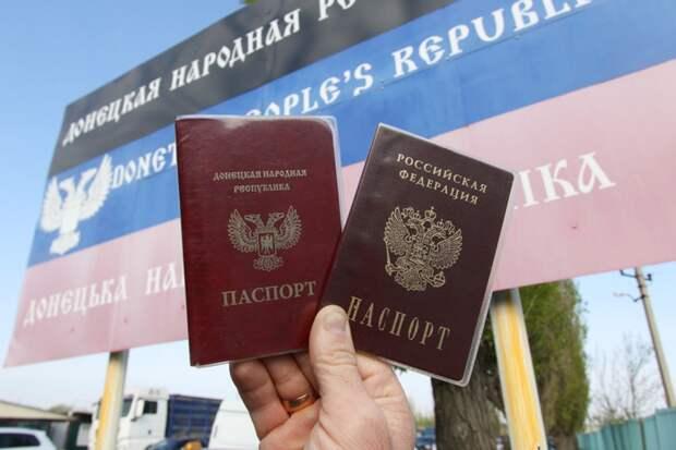 Российские паспорта в ДНР: что известно на сегодня?