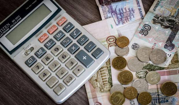 Суд обязал выплатить администрацию Горноуральского ГО 58 млн по долгам МУПа