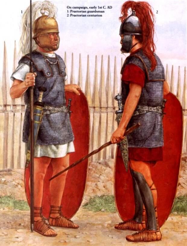 На войне: 1 - преторианский гвардеец, 2 - центурион преторианской гвардии (начало I в. н.э.)