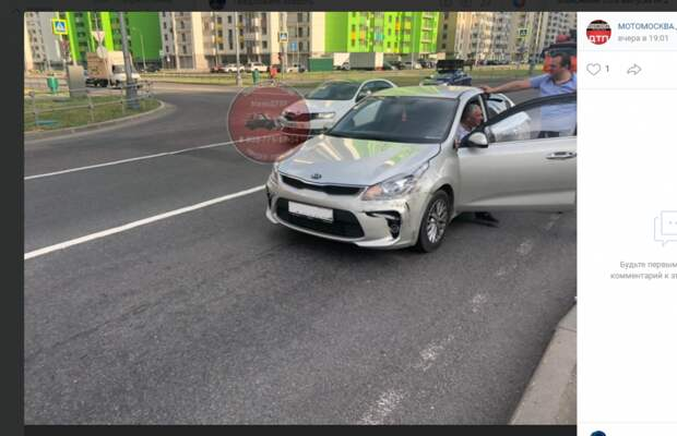 На Лавриненко столкнулись авто и мотоцикл
