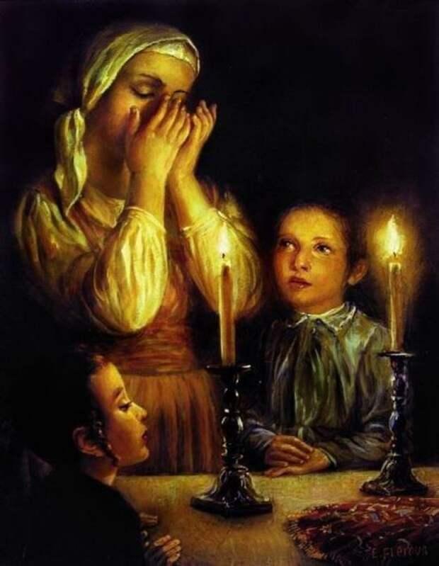 «Господи, сделай так, чтобы мои дети не знали горя ...»- письмо еврейской мамы