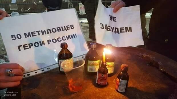 Когда укры устраивают веселые поминки по отравившимся настойкой боярышника в России