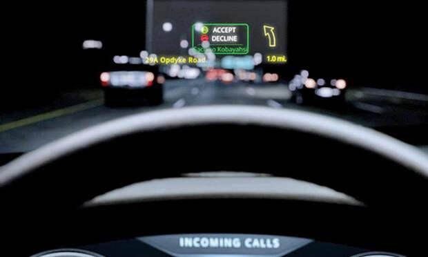 Возвращая внимание водителя на дорогу