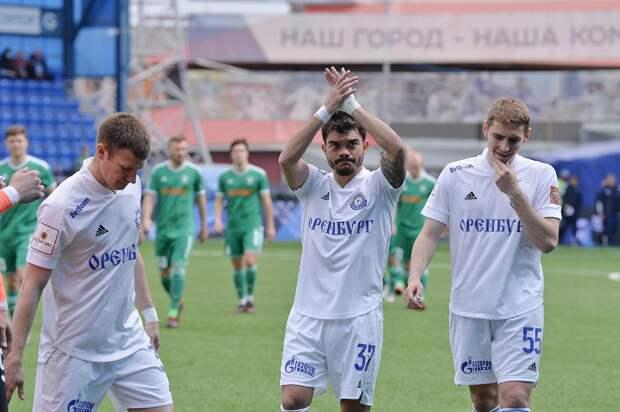 «Оренбург» не допустили в РПЛ