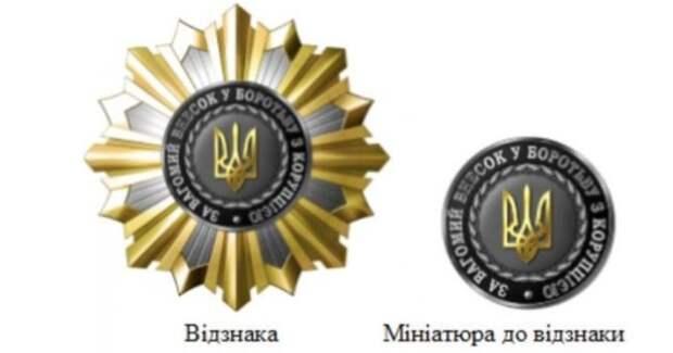 С каждым следующим президентом жизнь на Украине всё хуже