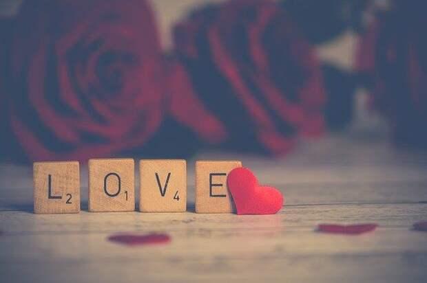 Москвичам рассказали, как интересно провести День всех влюбленных онлайн