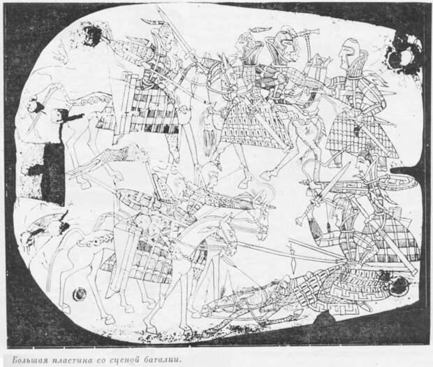 Катафракты античности. Седла, копья, таранный удар. И никаких стремян