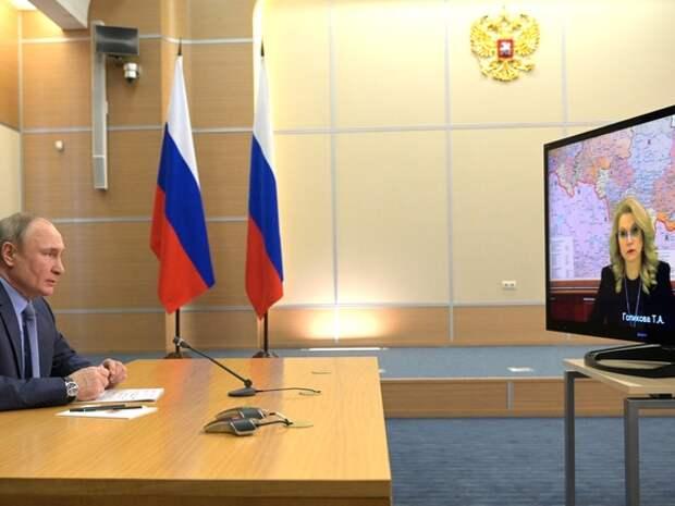 Путин: Решение о снятии ограничений на поездки россиян в другие страны— это не политический, а медицинский вопрос