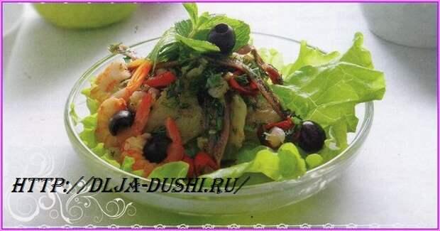 Морской салат по-итальянски
