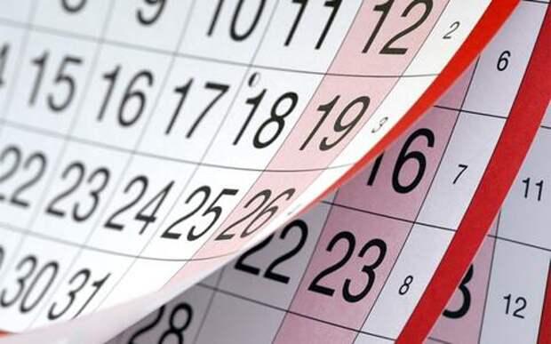 Кубанцам напомнили, что до следующих длинных выходных ровно месяц