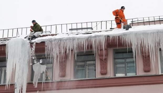 Более 400 тонн льда и снега убрали с кровель нежилых зданий в Подмосковье в 2018 году