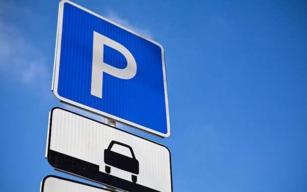 Парковка в Северном Тушине 8 и 9 марта будет бесплатной