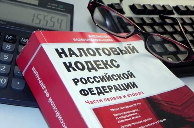 Какие изменения в сфере налогообложения ждут Россиян в ближайшие три года
