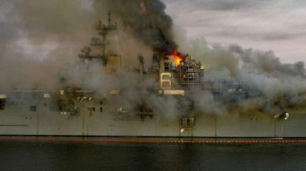 """Причиной пожара на УДК """"Боном Ричард"""" был поджог"""