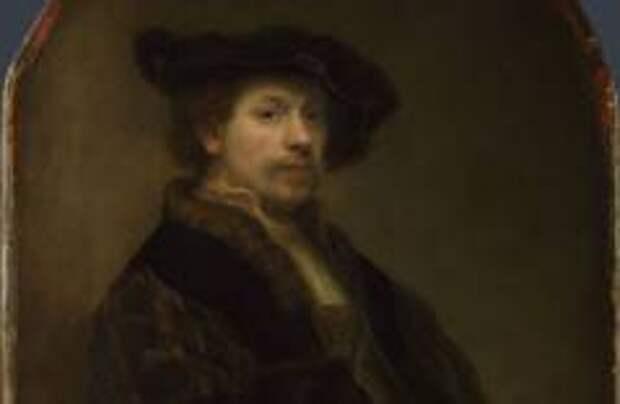 Рембрант за €500
