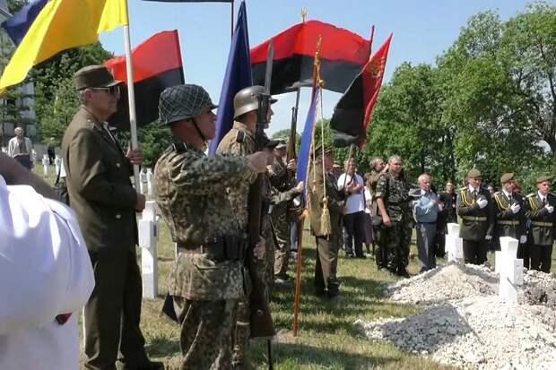 Институт национальной памяти Украины = институт нацистской памяти