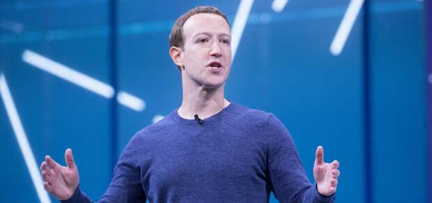 Никаких извинений и позитивный Цукерберг: как Facebook планирует избавляться от скандального имиджа