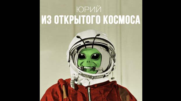 Фантастические сюжеты из русской истории для американских фильмов