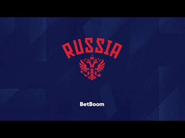 Товарищеские матчи. Россия играет с Доминиканской Республикой