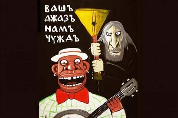 Укрозрада в Латвии, где все нелатыши автоматически становятся русскими