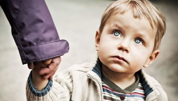 Более 30 детдомов закрыли в Подмосковье с 2013 года