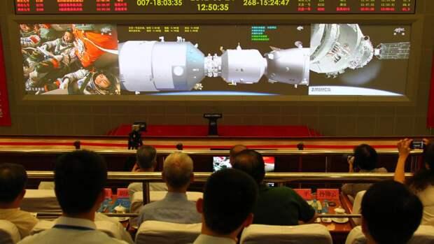Центр аэрокосмического контроля в Пекине во время проведения первой ручной стыковки