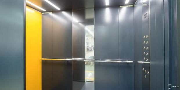 На Римского-Корсакова починили грузовой лифт