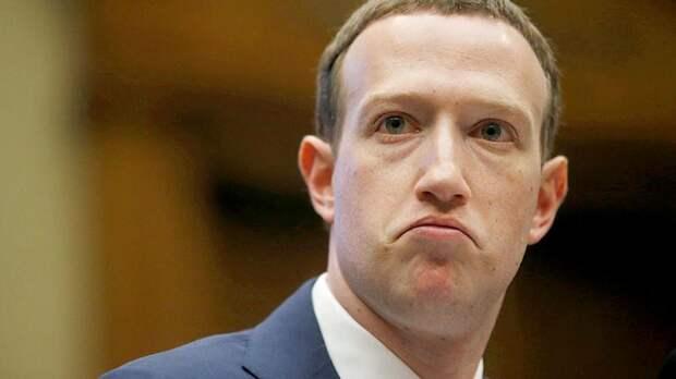 Прокуратура Нью-Йорка начала расследование против Facebook по факту сбора данных пользователей