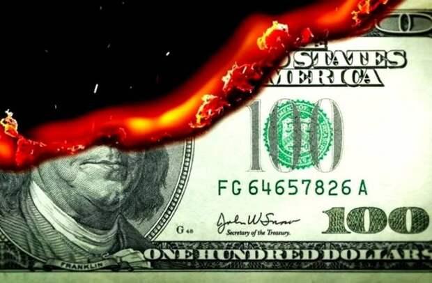 Объединение Европы и России против гегемонии доллара