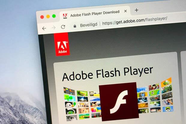 Microsoft выпустила удаляющее Adobe Flash Player обновление
