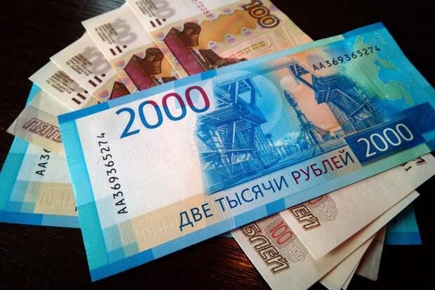 В России с октября меняются условия по страхованию банковских вкладов