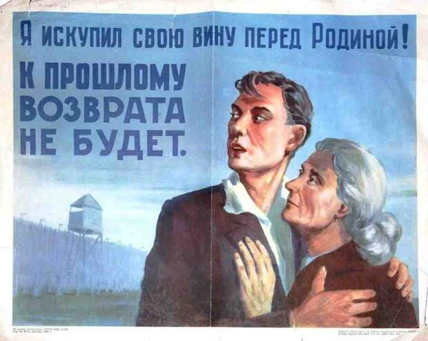 Юлия Витязева: Судьба даёт шатающим Россию шанс