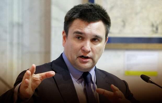Климкин пояснил, почему Украина попала в «геополитическую мясорубку»