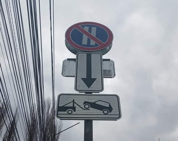 В Симферополе появятся парковки по чётным и нечётным дням