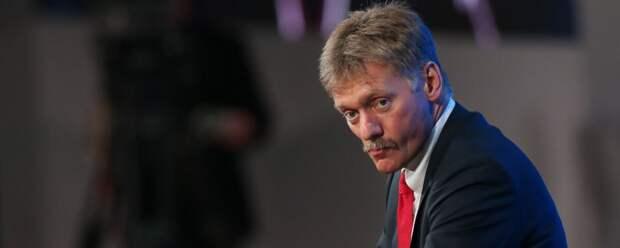 В Кремле отреагировали на инцидент между военными США и РФ в Сирии