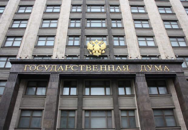 Лидера КПРФ Геннадия Зюганова попросили разобраться в «торговле мандатами» в Удмуртии
