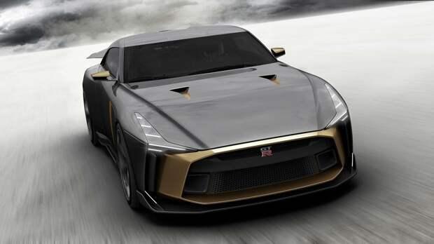 Nissan GTR 50 2019-2020