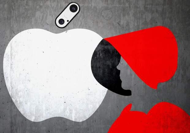 Всевидящий «iphone»: Аpple объявила войну вашей приватности