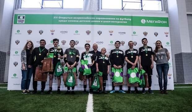Юные футболисты из Бирска сыграют в финале всероссийских соревнований