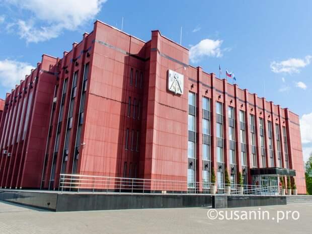 Количество структурных подразделений администрации Ижевска планируют сократить с 28 до 23