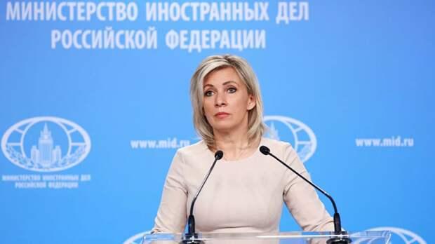 Захарова назвала низкопробным решение Праги о российских дипломатах