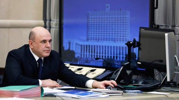 Мишустин выделил 5 миллиардов рублей на детский туристический кешбэк
