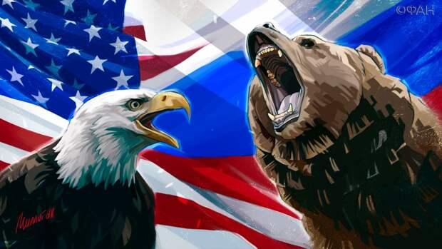Россия не позволит Соединённым Штатам разговаривать с собой языком ультиматума