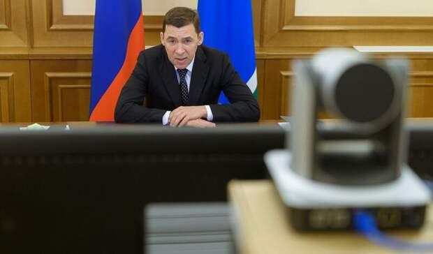 Губернатор Свердловской области стал одним измедийных лидеров Урала