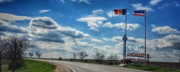 Санду превращает Гагаузию в «горячую точку» на юге Молдовы