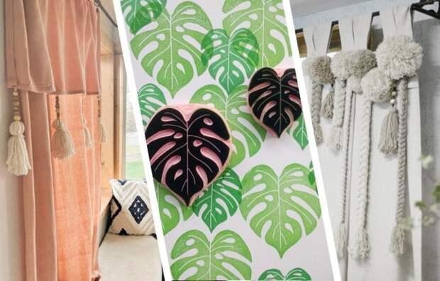 20+ креативных и простых способов обновить шторы, а вместе с ними и интерьер