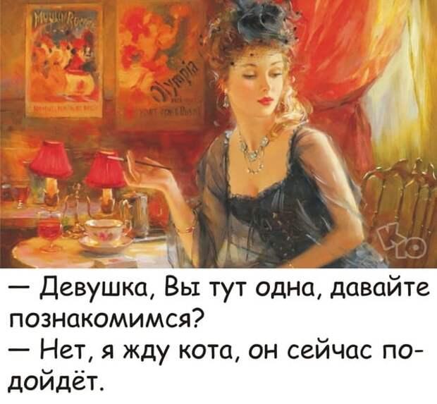 Молодой человек говорит отцу своей подружки:  - Конечно, я понимаю, что это только формальность...