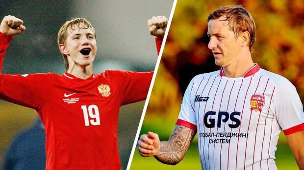 Куда пропали игроки сборной России, сенсационно обыгравшие Англию в отборе Евро-2008