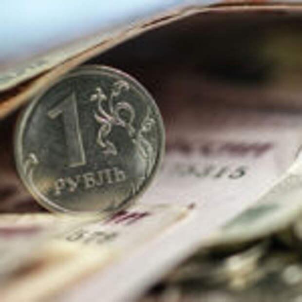 Эксперты оценили вероятность снижения курса рубля к концу года